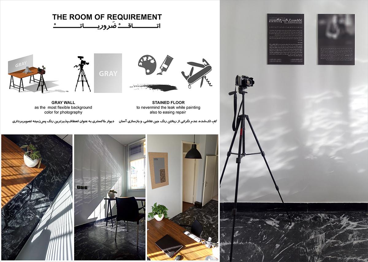 ghazaal-la'li-the-requiremnt-room-03
